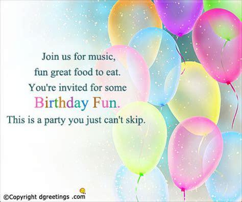 Boys Birthday Party Invitation Wording   Dgreetings.com