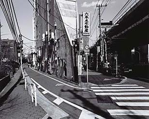 Nobuyoshi Araki