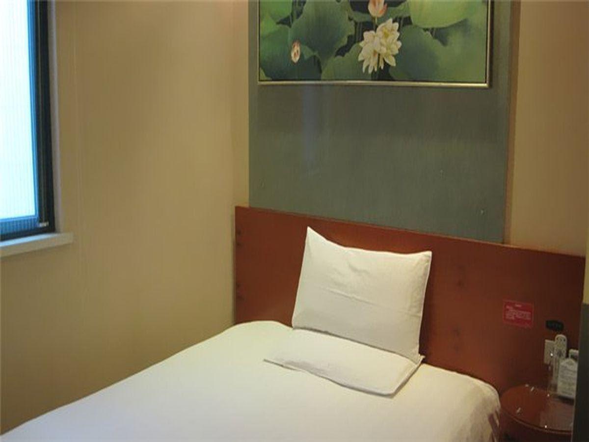 Reviews Hanting Hotel Shanghai South Shaanxi Road Branch