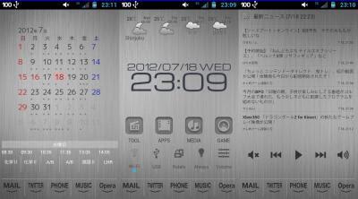 device-2012-07-18.jpg