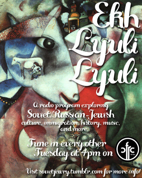 Ekh Lyuli Lyuli radio program poster