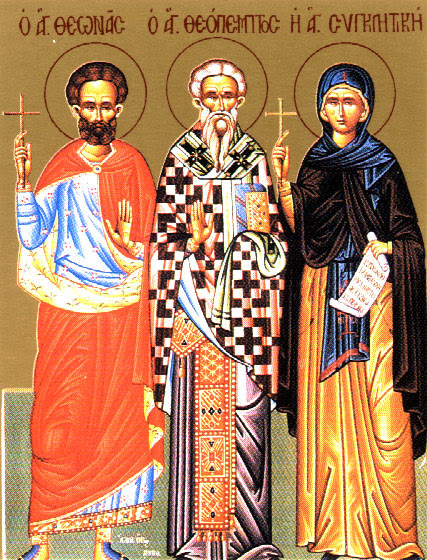 ST. THEONAS, The Martyr