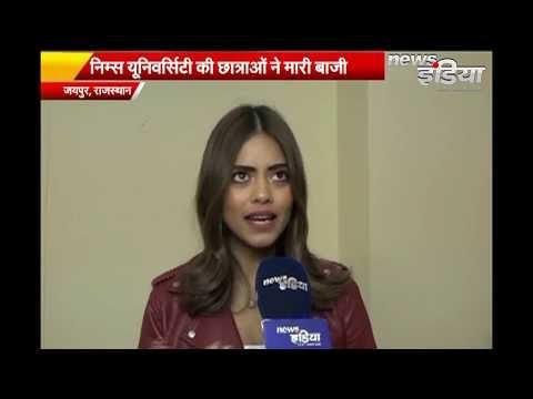Campus Princess 2019 Jaipur - Nims University