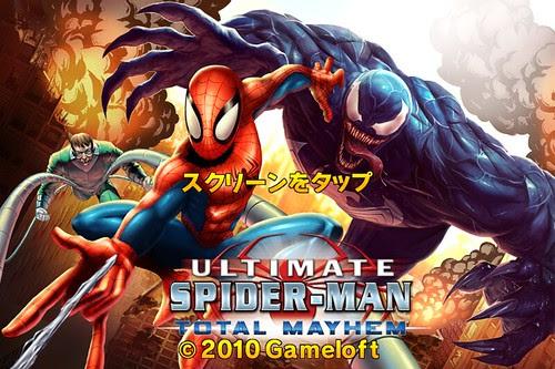 Spider_001