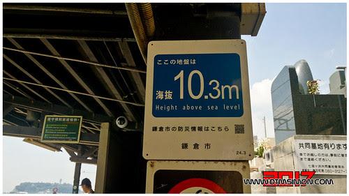 江之島電鐵30.jpg