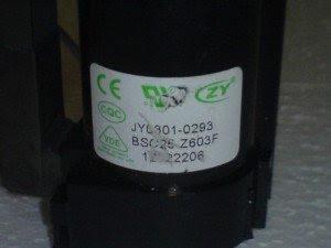playback-BSC25-Z603F-2-300x225