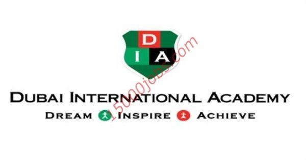 مطلوب بأكاديمية دبي الدولية معلمين لمختلف التخصصات