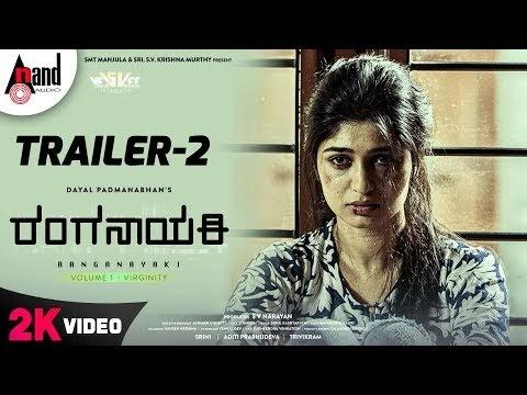Ranganayaki Vol 1 Virginity (2019) Kannada Movie | Star Cast & Crews | Official Trailer 2 | Kannada New Movies