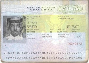 Visa appartenente a Satam al-Suqami