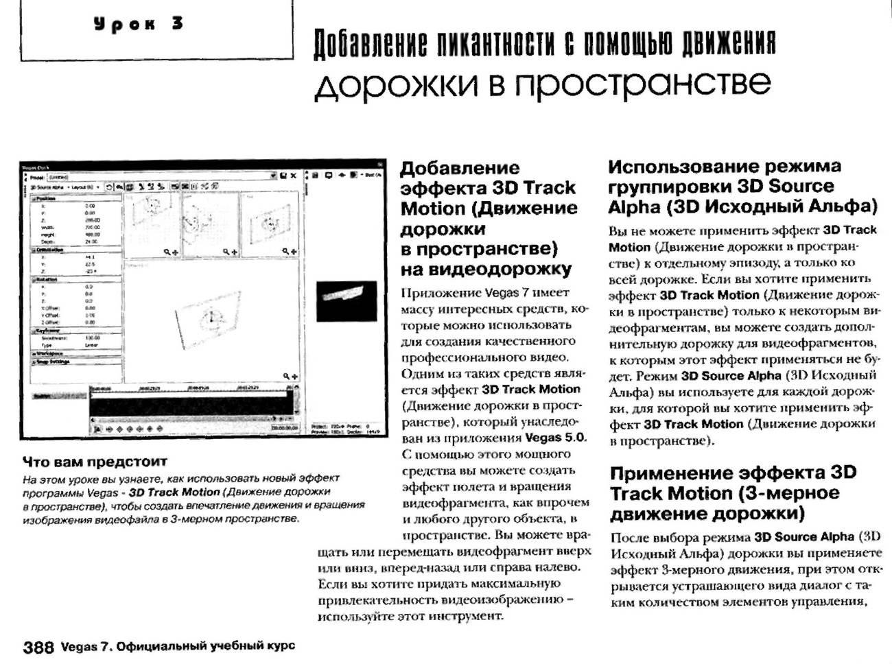 http://redaktori-uroki.3dn.ru/_ph/12/267117146.jpg