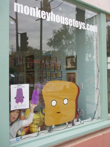 Mr Toast Holiday Art Show