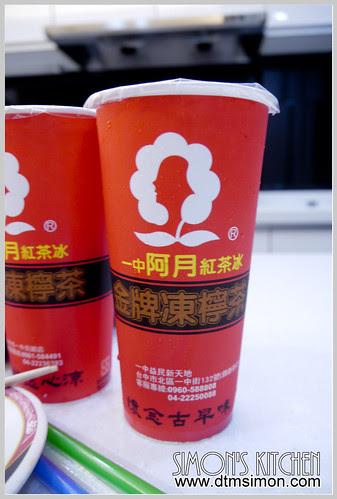 阿月紅茶冰01