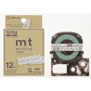 KING JIM テプラPROカートリッジ マスキングテープ「mt」ラベル ドット・ペールブルー SPJ12BB