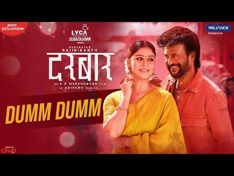 Dumm Dumm Darbar Video Song