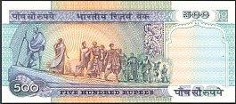 indP.87a500RupeesND198590sig.85R.N.MalhotraWKr.jpg