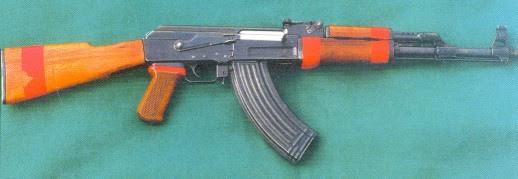Ficheiro:Rifle AK MON.jpg