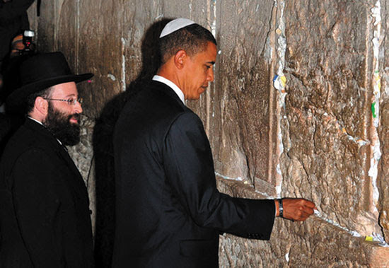 http://www.texemarrs.com/images/barack_at_wailing_wall1.jpg