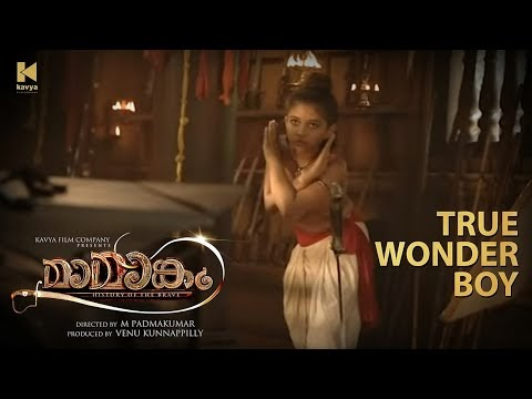 True Wonder Boy From Mamangam