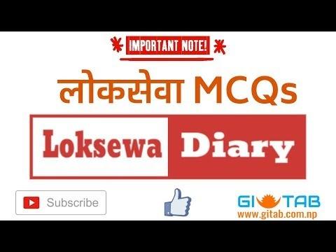 Loksewa MCQs