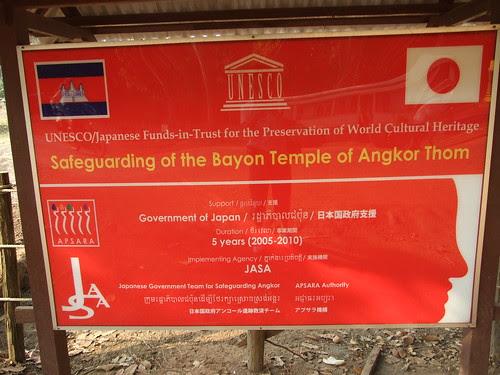 Safeguarding of Bayon Temple