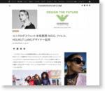 トピックス | ユニクロがスウェット本格展開 NIGO、ファレル、HELMUT LANGデザイナー起用 | Fashionsnap.com