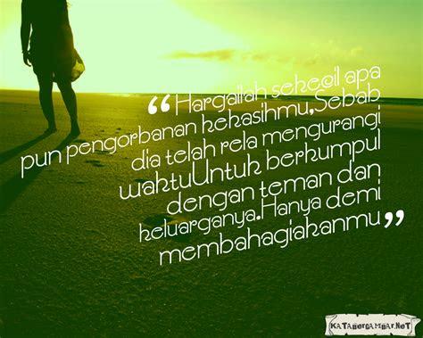gambar kata kata motivasi belajar islami katamottivasi