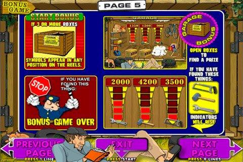 Игровой автомат гараж играть онлайн бесплатно