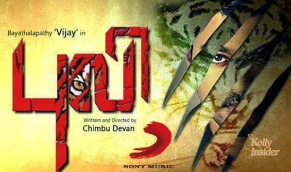 Puli audio rights with Sony Music