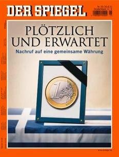 Το εξώφυλλο το Spiegel