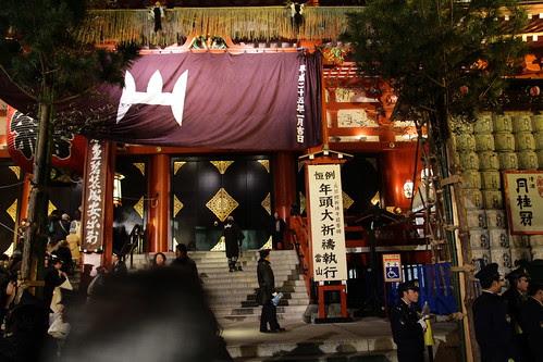 Entrance to the main hall of Senso-ji temple