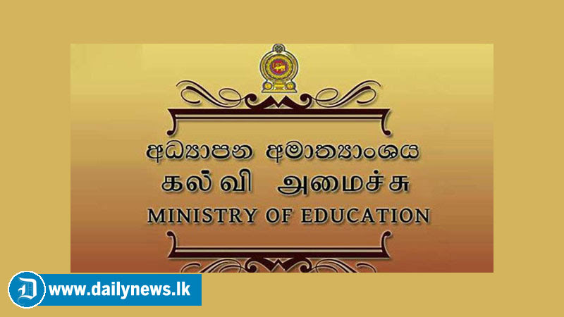 Recorrected scholarship results to be released today