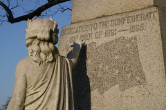 dedicated to the confederate soldier