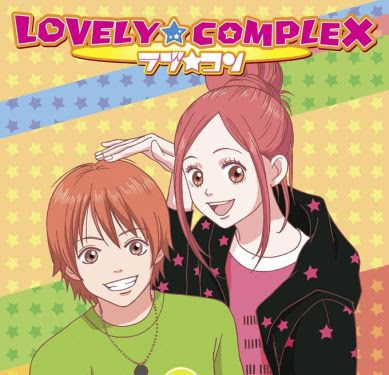 Lovely Complex Anime Online