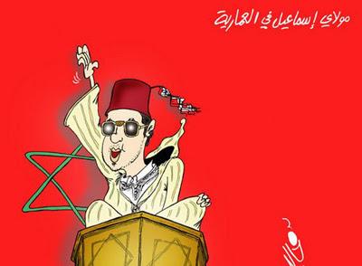 Akhbar Al Youm
