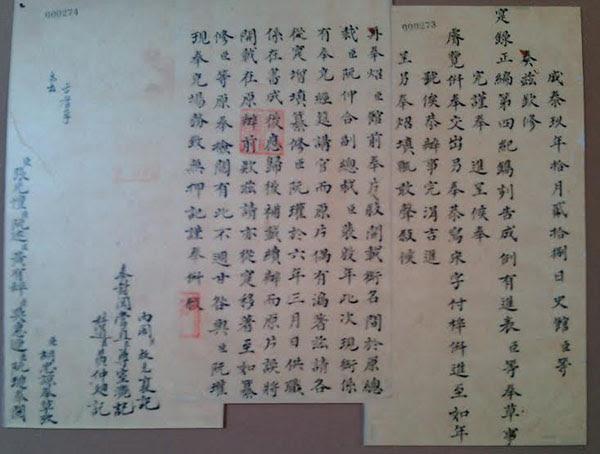 Hình ảnh Chiêm ngưỡng bút tích của các hoàng đế triều đại cuối cùng ở Việt Nam số 8