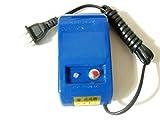 超便利♪ 磁気抜き 消磁器 時計 修理 ツール 道具