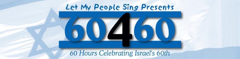 60 for 60 Concert Logo
