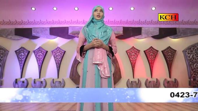 Sub Nabiyon Sy Aalla Mera Kamli Wala - Sidra Tul Muntaha Lyrics