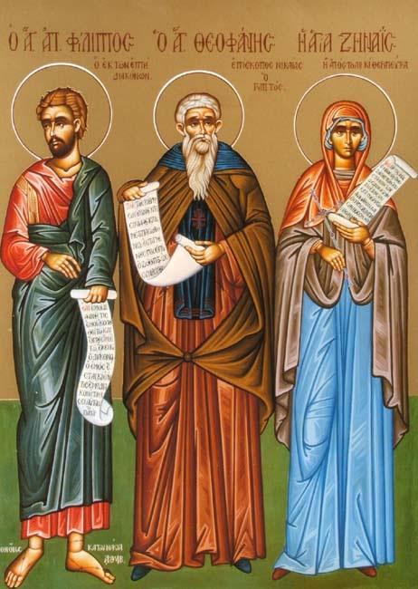 IMG Zenaida, Theophanes, Philip