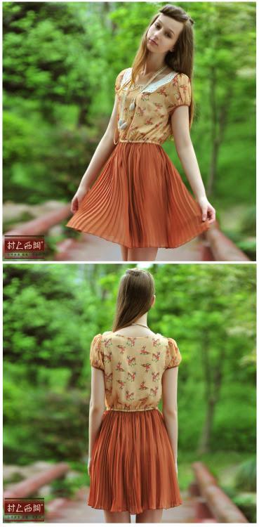 Deer dress ;A;