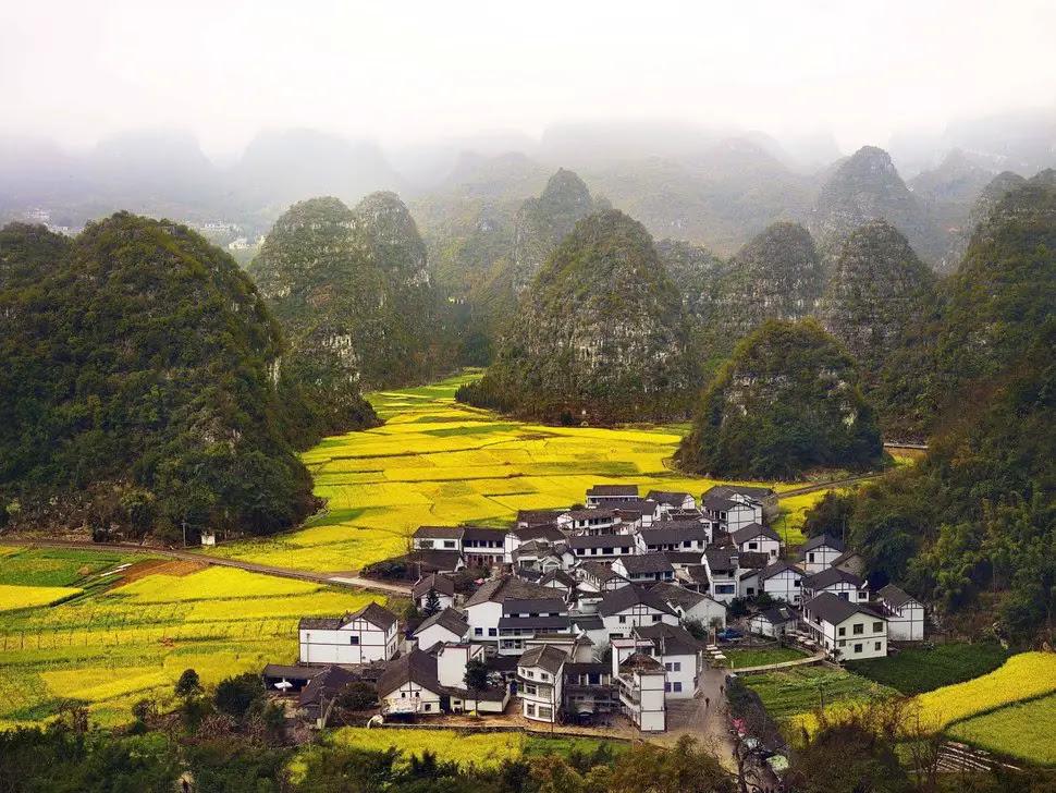 Village de Chine