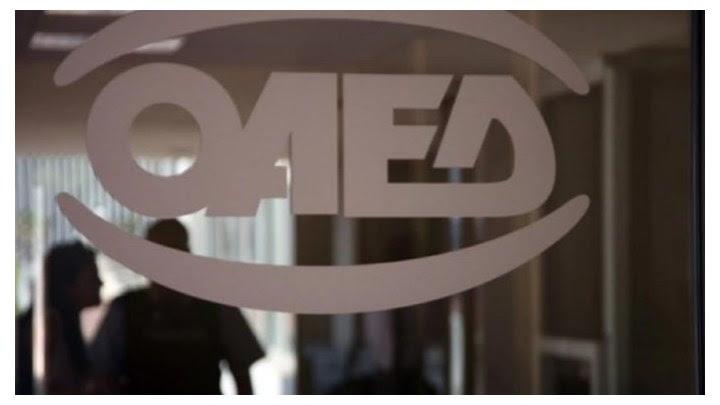 ΟΑΕΔ: Πρόγραμμα δεύτερης επιχειρηματικής ευκαιρίας για 3.000 ανέργους - Όλες οι λεπτομέρειες