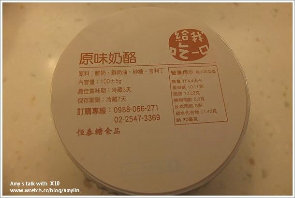 DSCF9210