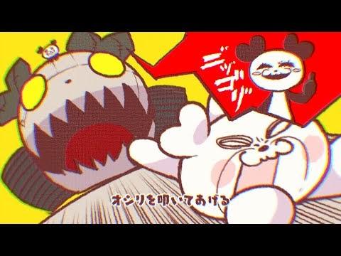 Lirik dan Terjemahan Ultimate Puu - HoneyWorks feat. Kumamaru・Panmy