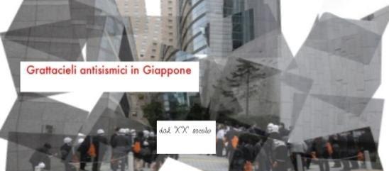 Terremoto nel Centro-Italia, il problema è politico