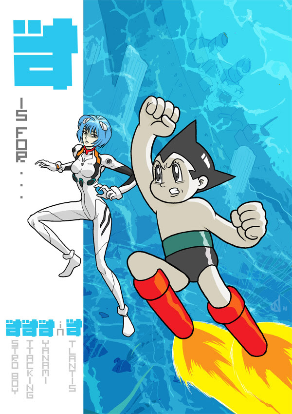 A is for... Astro Boy Attacking Ayanami, in Atlantis