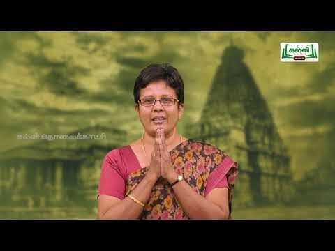 7th Social Science தென்னிந்திய அரசுகள் அலகு 2 Kalvi TV