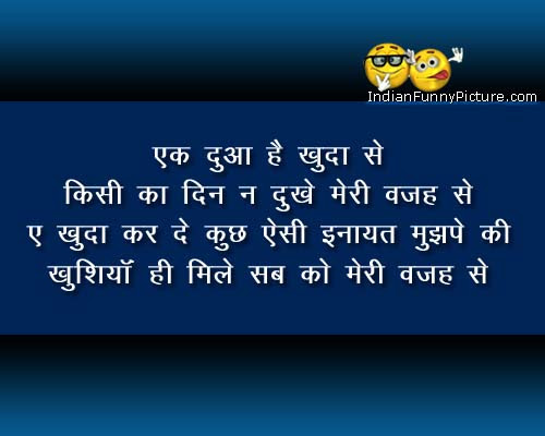 Nice Quotes About Life And Love In Hindi Vinnyoleo Vegetalinfo
