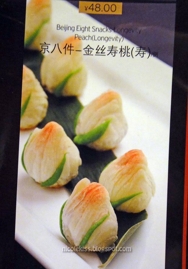 Chinese Food - Menu