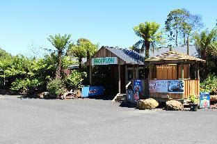Tullah Lakeside Lodge Tullah